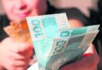 10 dicas de presentes de até 200 reais para amigo secreto
