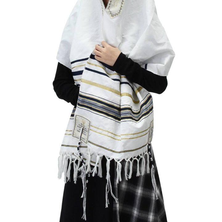 Confira 15 dicas de presentes para um judeu